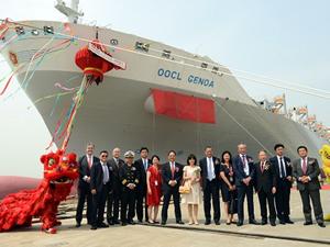 OOCL, yeni gemisi OOCL Genoa'yı törenle adlandırdı