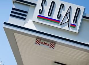 SOCAR'ın 870 bin ton petrolü Ceyhan Limanı'na aktı