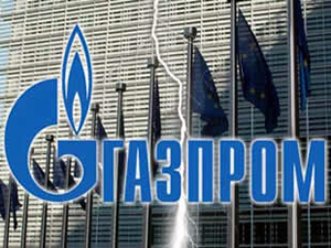 Gazprom, Türk Akımı için Ankara ile anlaştı