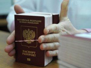 Rusya'dan Avrupa'ya turist getirecek öneri