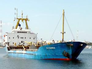 Türk bayraklı M/V H. TOMBA, Romanya'nın Mangalia Limanı'nda tutuldu