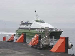 BUDO'dan Mudanya- Büyükçekmece arası feribot hattı