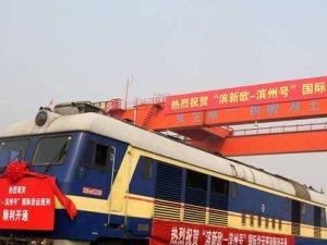 Çin'den Özbekistan'a ilk kargo tren seferi