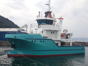 Karadeniz Araştırma Gemisi denize indirildi