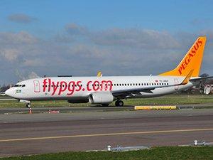 Pegasus Plus üyeleri %30 indirimli uçacak