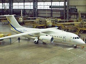 Ukrayna'da eğitim uçağı düştü