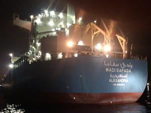 M/V WADI SAFAGA isimli dökme yük gemisi, Zeytinburnu açıklarında karaya oturdu