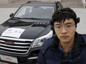 Çinliler beyin gücüyle çalışan otomobil üretti