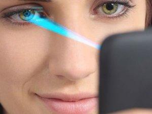 Gözle kontrol edilebilir telefon: LG G5