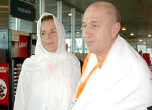 Nihat Özdemir'in eşi Gülseren Özdemir hayatını kaybetti
