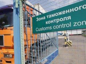 Rusya: Türkiye'nin TIR kotasını 2 bine indirebiliriz