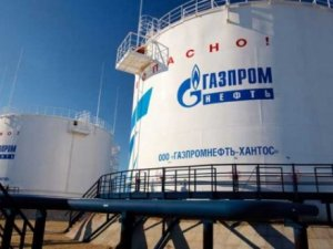 Rusya'dan ilave gaz satın almayacak!