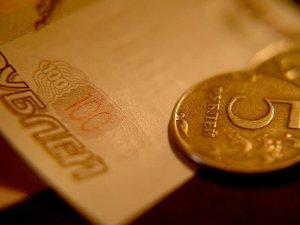 Rus rublesinde toparlanma beklenmiyor