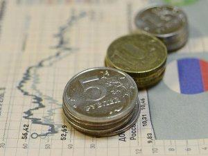 'Rusya'da ekonomi ilk çeyrekte yüzde 0,3 daralacak'