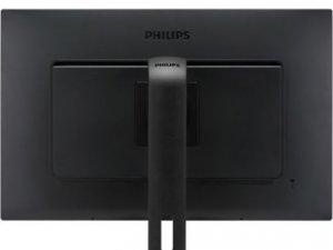 İşte Philips'in ilk 5K ekranı!