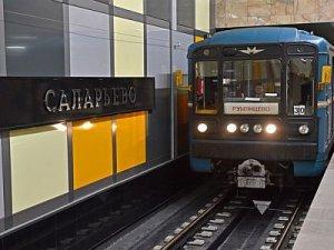 Moskova'nın 200'üncü metro istasyonu hizmete açıldı