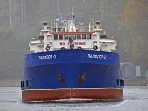 Hazar Denizi'nde Palflot 2 adlı Rus bayraklı tanker yandı: 1 ölü