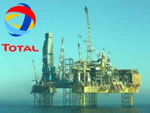 """Total'den düşük fiyat sonucu """"Petrol arzı"""" uyarısı"""