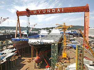 Hyundai Heavy Industries'in geliri yüzde 63 düştü