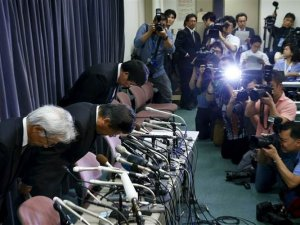 Mitsubishi'de başkan Aikawa istifa etti