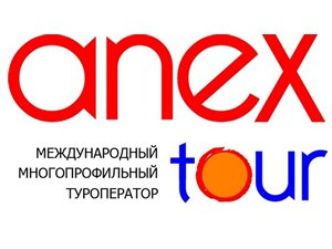 Anex Tour Almaya'da şirket kurup uçacak