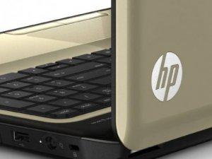 HP üç sene içinde 4,000 kişiyi çıkaracak