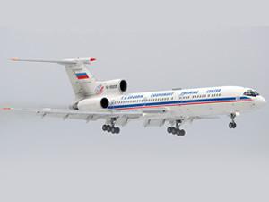 Rusya ABD üzerinde uçacak