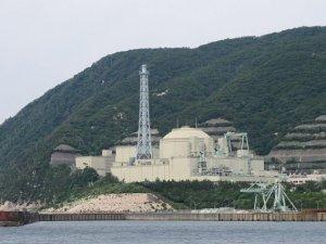 Japonya  Monju Reaktörü'nü kapatıyor
