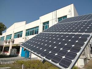 Çin'in enerji tüketiminde yenilenebilir payı arttı