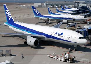 All Nippon Havayolları, tasarrufa gitti