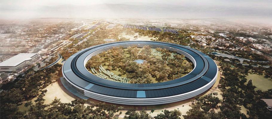 1463515463_apple-one-infinite-loop.jpg