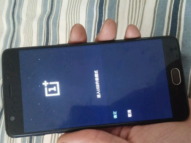 1463524200_oneplus.png