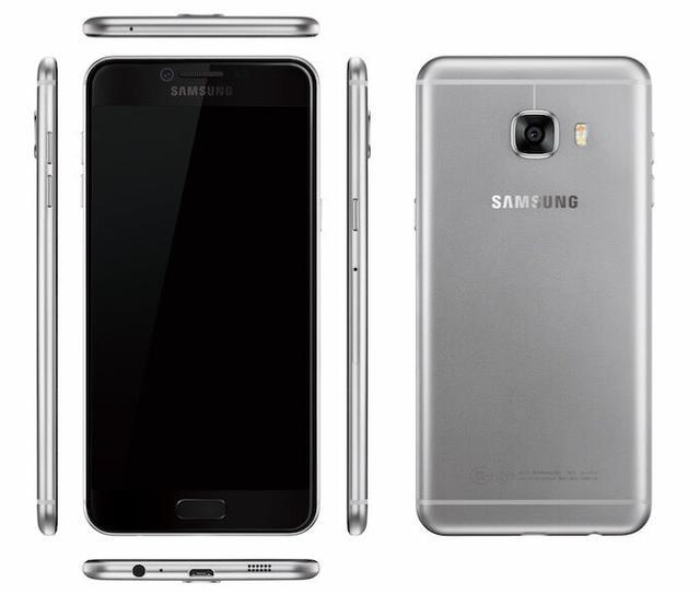 1463740861_samsung-galaxy-c5c7-leaked-images.jpg
