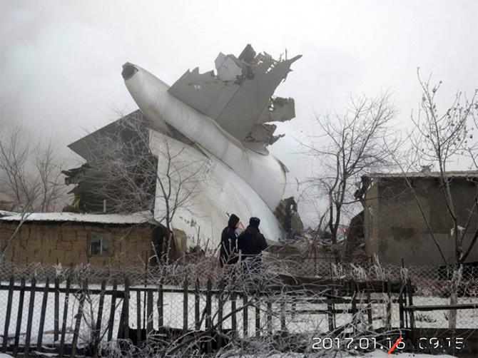 kirgizistanda_turk_kargo_ucagi_dustu_0.jpg