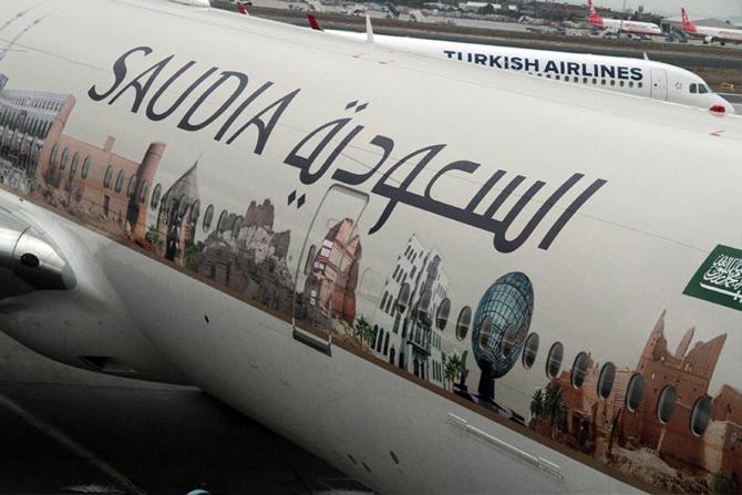 saudia2.jpg