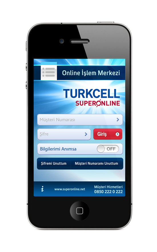 turkcell-superonline-iphone-uygulamasi.jpg